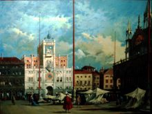 Guardi: Piazza di St. Marco - Reproduction oil painting by George Havrillay.